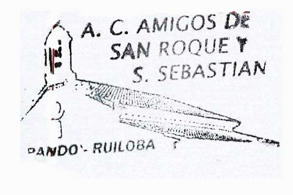 sello150814b