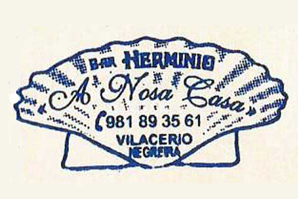 sello150903b