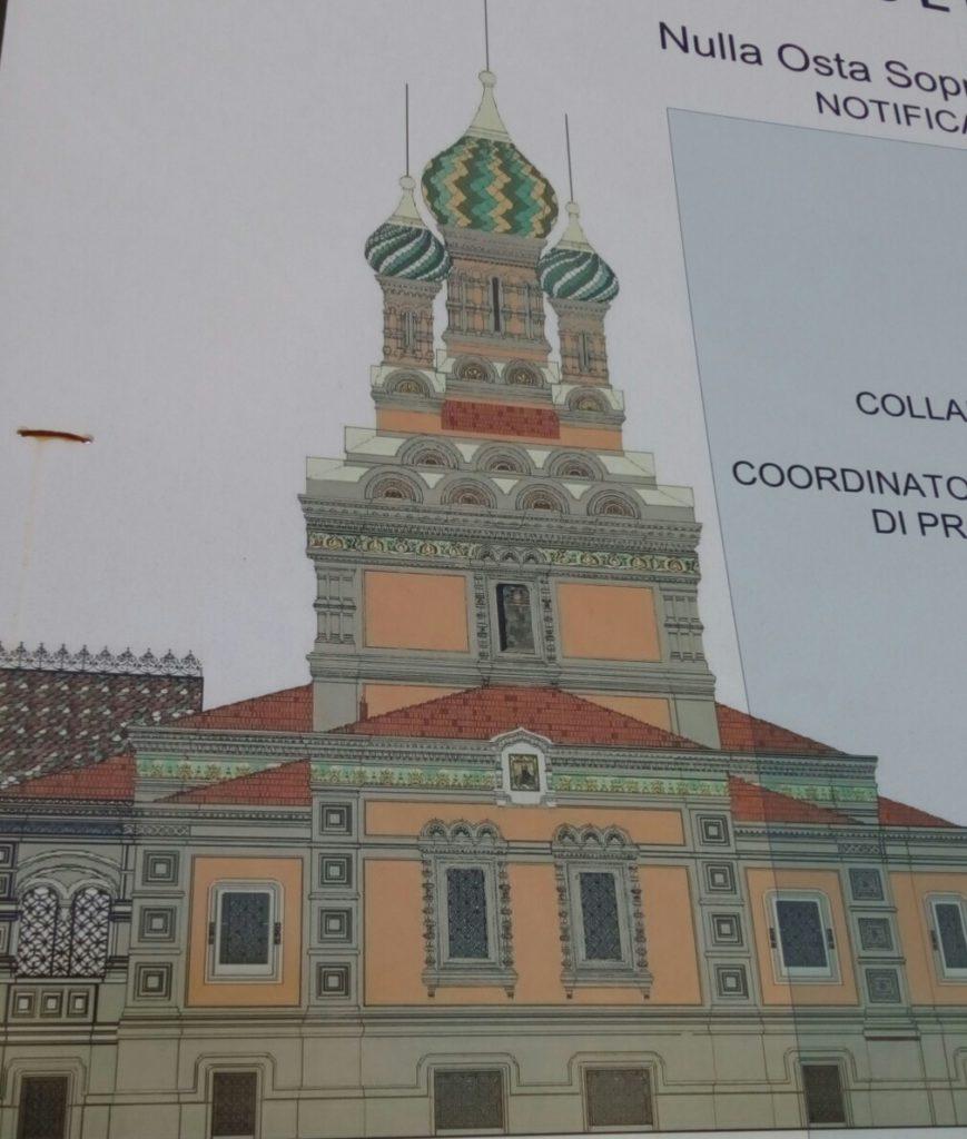 Cartel de obras de una iglesia rusa