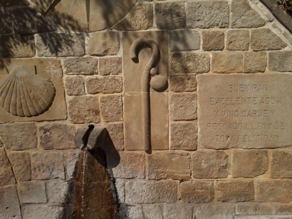Fuente a la entrada de Estella